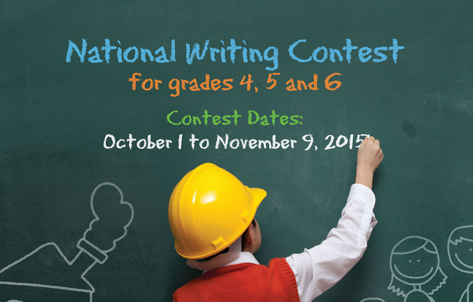 personal essays contests